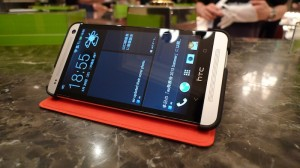 HTC_J_One_Hard_Shell_Double_Dip_Flip